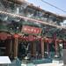 Wong Tai Sin Temple  黃大仙祠