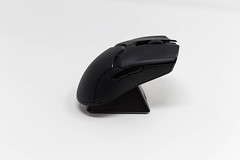 The Razer Viper Ultimate wireless gaming mouse, designed to be a true extension of a gamer