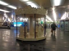 Carrousel, Labodeco.