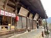 Photo:長谷寺 By imp98