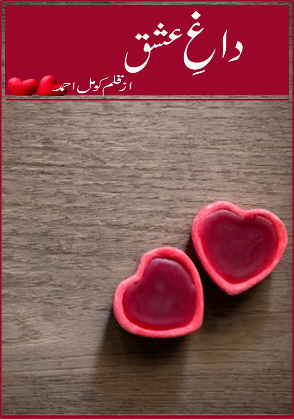 Dagh e Ishq Complete Novel By Komal Ahmed,Dagh e Ishq is a social and romantic urdu story by Komal Ahmed.