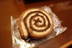 Girella biscuit @ Milan