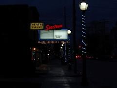 Spectrum Theater - temporarily closed