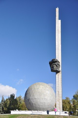 Калуга - памятник Гагарину
