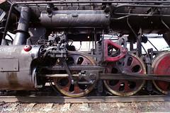 Steam Locomotive Л(L)-5259