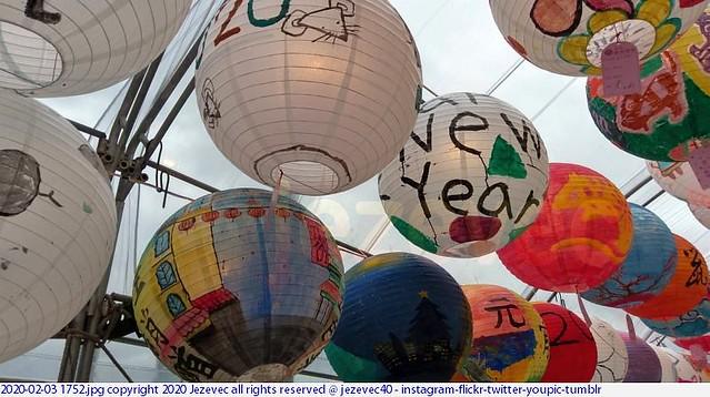 2020-02-03 1752 2020 New Taipei City Lantern Festival