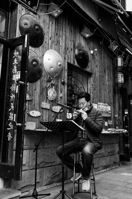 Photo:Five senses series - Hearing 2/2 By Go-tea 郭天