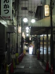 Alley, Ueno
