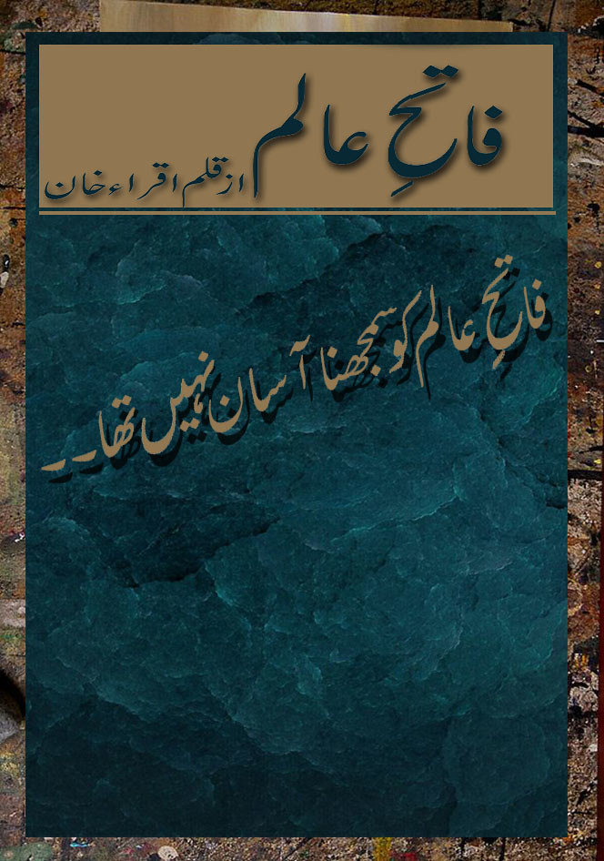 Fateh Alam Complete Novel By Iqra Khan,Fateh Alam is a social and romantic urdu story by Iqra Khan.