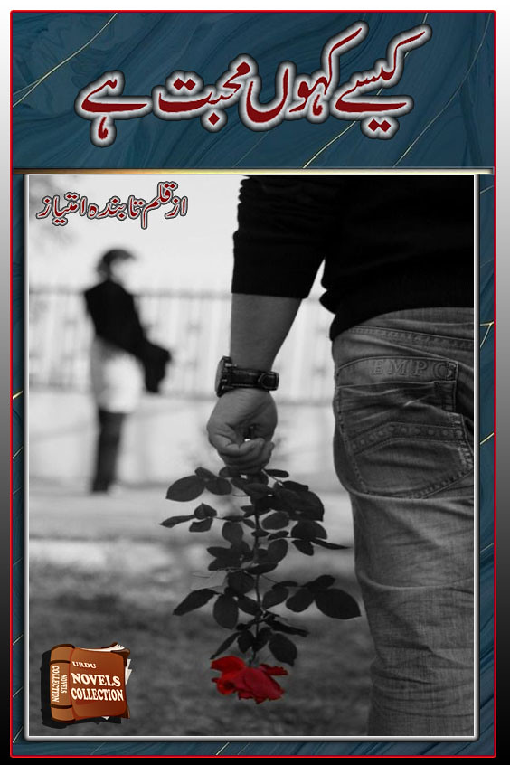 Kaise Kahon Muhabbat He is a social and romantic love story by Tabinda Imtiaz.