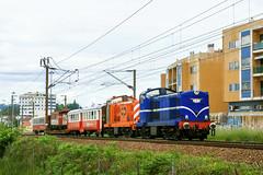 CP 1413 + CP 1438