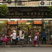 Chinatown in Bangkok, shop 07