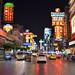 Bangkok, Chinatown (Thailand)
