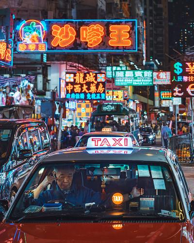 Satay King, Mongkok