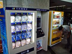 China, Yiwu - Shirt vending machine - July 2010