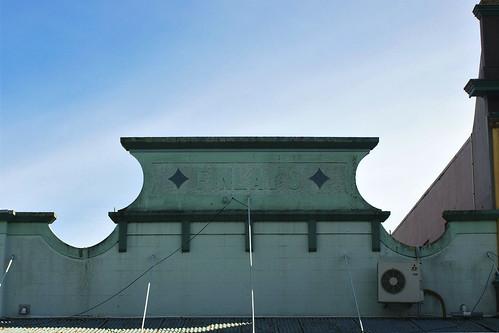 Whakatane facade: Finlays Furnishers