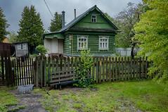 дер.Витенево / Village near Moscow