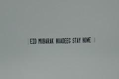 Eid Mubarak #UAdeeg Stay Home