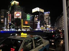 Winter Illuminations, Tokyo 2019