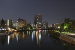 Hiroshima Lights
