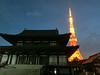 Photo:夜の増上寺 By cyberwonk