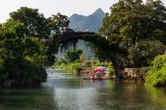 Fuli Bridge, China