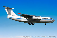 Trans Avia Export, EW-78779