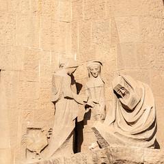 The Denial of Peter, Passion Facade, la Sagrada Familia - Barcelona, Spain