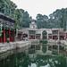 La rue de Suzhou, Palais d'été, Beijing, Chine