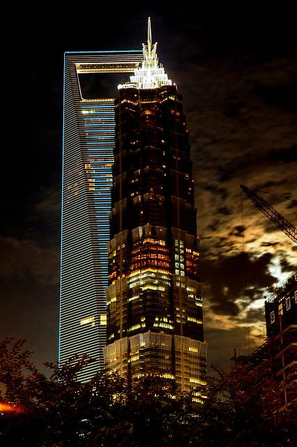 Quelques gratte-ciels spectaculaires de Pudong, Shanghai, Chine
