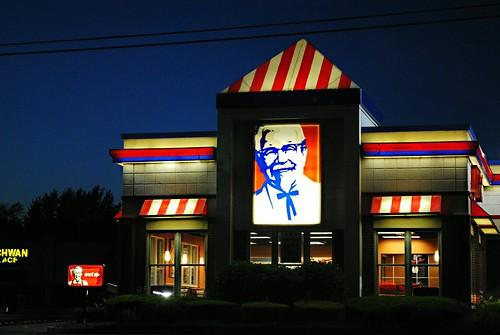 KFC - Antioch, Illinois