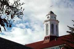 Wilson Hall cupola [01]