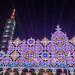Taipei Luminarie