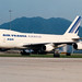 Air France Cargo | Boeing 747-200F | F-GCBL | Hong Kong Kai Tak
