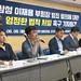 20200608_삼성물산 부당합병 관련 이재용 부회장 주요 범죄 혐의 및 사건경과 설명