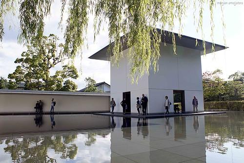D.T. Suzuki Museum (鈴木大拙館, Suzuki Daisetsu Kan), Kanazawa, Japan