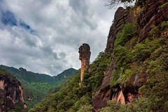 Lover's Rock, China