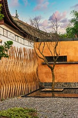 Shaxi Style, China