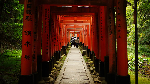 Photo:伏見稲荷大社 Fushimi Inari-taisha By Philippe Charles