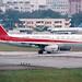 Sichuan Airlines | Airbus A320-200 | B-2397 | Guangzhou Baiyun (old)