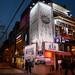 홍대 Hongik University Street Sunset