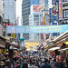 Namdaemun Market 남대문시장 V