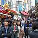 Namdaemun Market 남대문시장 IV
