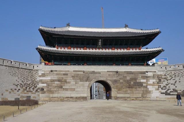 Seoul, Korea:  Sungnyemun Gate in Namdaemun