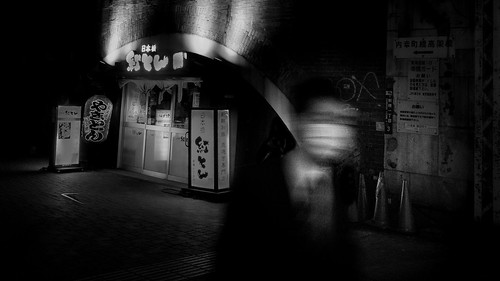Masked in Tokyo