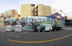 graffiti - mural na Joaquim Nabuco maio de 2020