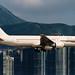Gulf Air | Boeing 767-300ER | A4O-GZ | Hong Kong International