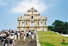 Macau ca. 1993