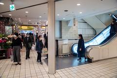 Tokyu Department Store Shibuya Main Store