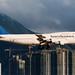 Ansett Australia | Boeing 747-300 | VH-INK | Hong Kong International